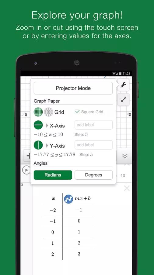 Desmos图形计算器:Desmos Graphing Calculator APP截图